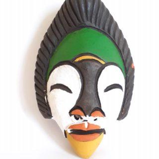Masque gabonais Punu de la Ngounié